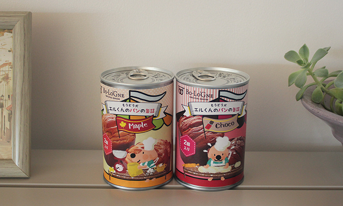 パン缶詰が2個並んだ写真