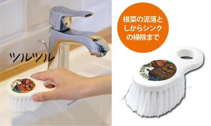 キッチンブラシで洗面台を磨く写真