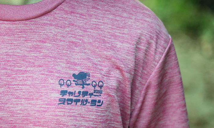ヘザーピンクのフロントプリントの写真