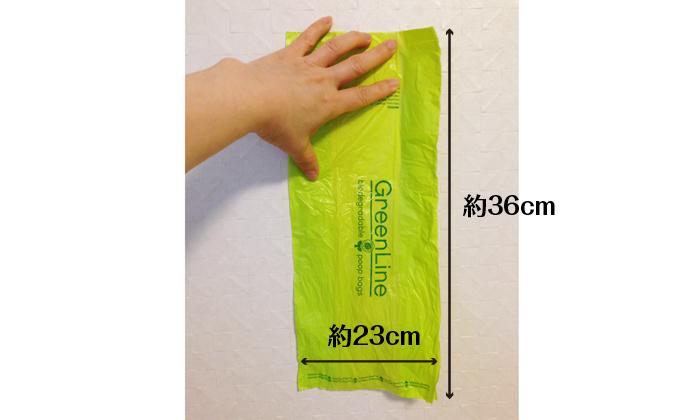 袋の大きさ写真
