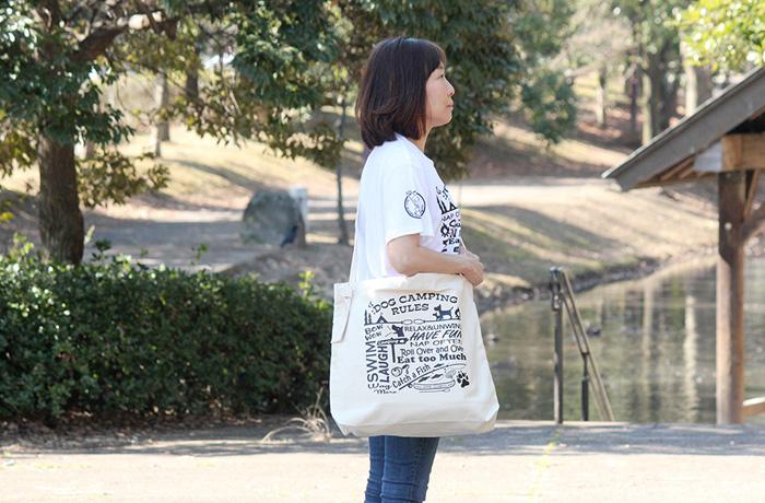 バッグの着用画像
