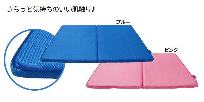 カラーもブルーとピンクの2色、さらっと気持ちの良い肌触り