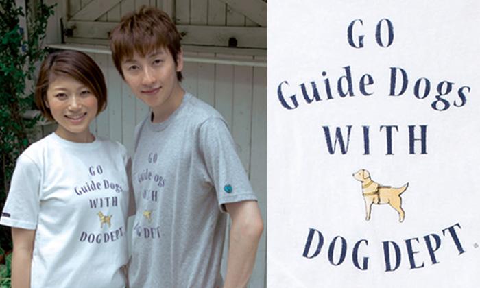 犬と人が手を取り合う盲導犬応援のワッペン付き