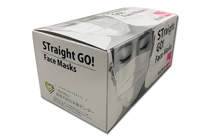 50枚のマスクが入った箱の写真