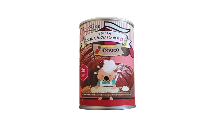 メープル缶の写真
