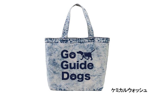 ケミカルウォッシュトートバッグに紺色でgoguidedogsのロゴ