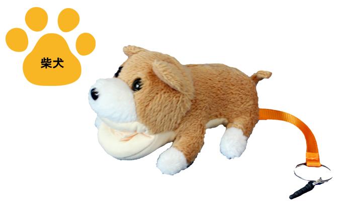 柴犬のクリーナー写真