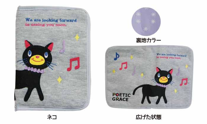 ネコデザインの商品写真