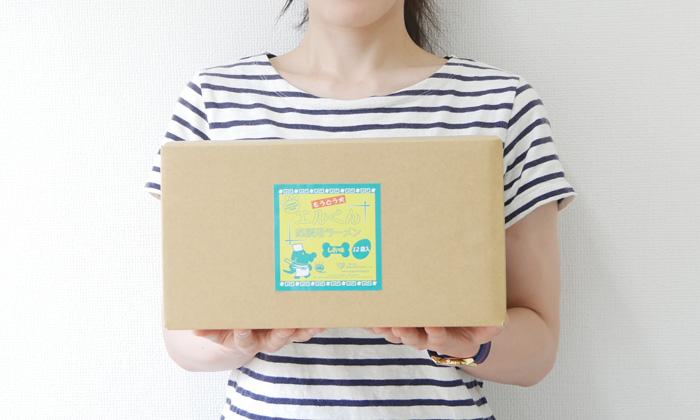 箱のサイズ写真