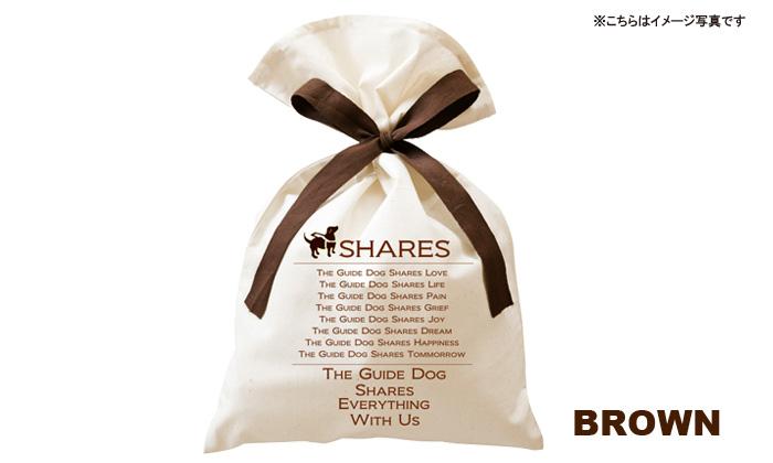生成りの袋にリボンとイラストはブラウン