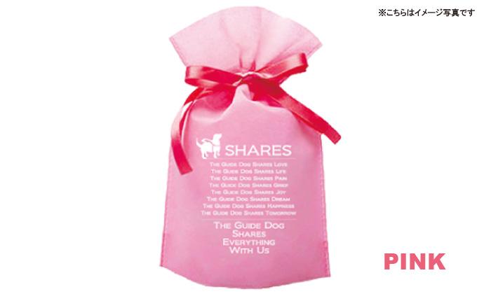 ピンクの袋にリボンとイラストは濃いめのピンク
