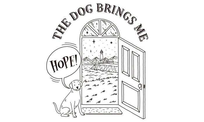 ドアの前に笑顔の犬が立っているデザイン