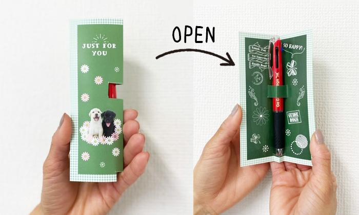 カードを閉じた状態と開いてジェットストリーム3色ボールペンが収まっている写真