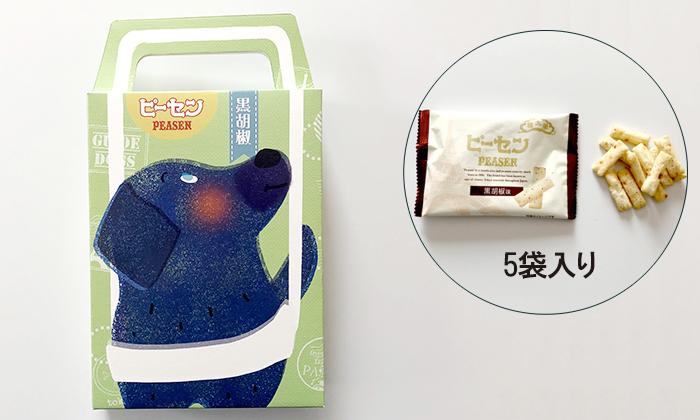 黒胡椒味の箱写真
