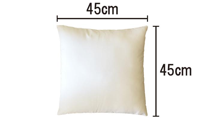 ヌードクッションの縦横45cmサイズを説明