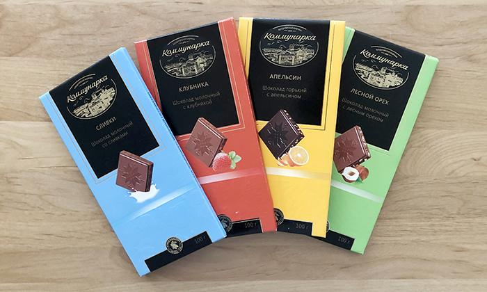 並べられている4種の板チョコ