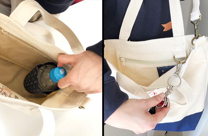 バッグの中の写真。はしにペットボトルホルダー、バッグの上部にDカンやポケット付き。