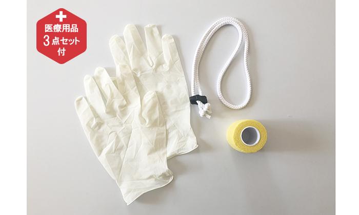 付属の医療用手袋、包帯、口輪用ロープの写真