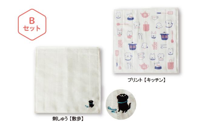 ブラックラブとリードの刺しゅうタイプとキッチン道具のプリントタイプの組み合わせ写真