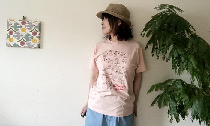 女性モデルの着用写真