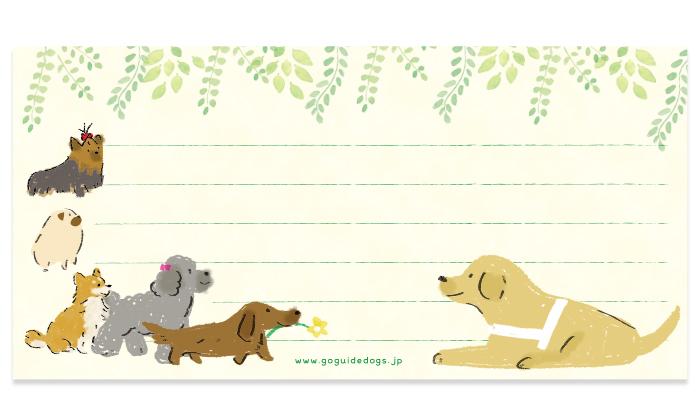 ダックス、トイプー、チワワ、パグ、ヨーキーと盲導犬のイラスト