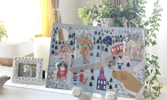カードにアクリルキーホルダーを貼って飾っているイメージ写真