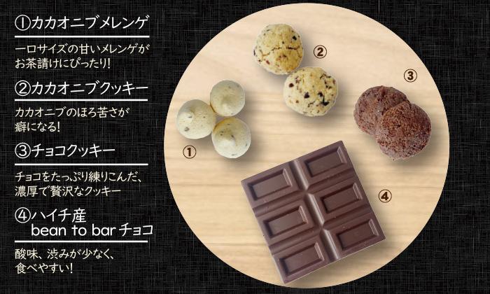チョコ各種の写真