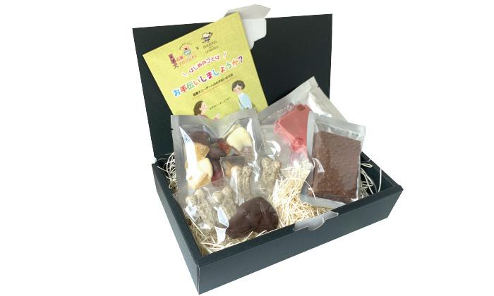 チョコレート4種と声かけパンフがギフトBOXに入った写真