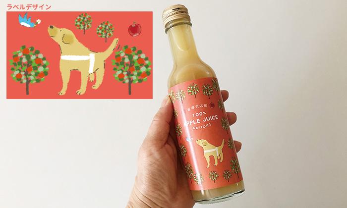 ボトルデザインの写真