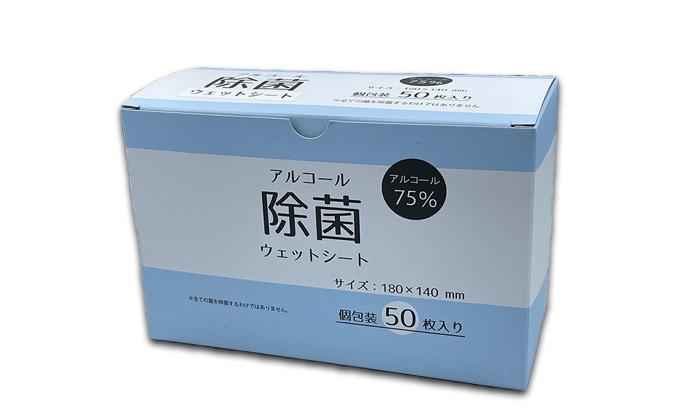 箱に入っている除菌シート全体のイメージ写真。
