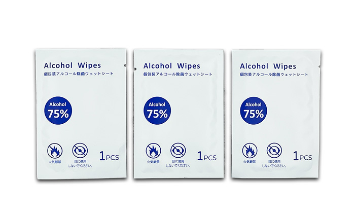 三枚個包装された除菌シート。