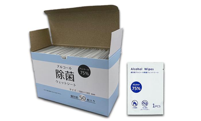 箱から一枚取り出した除菌シート。